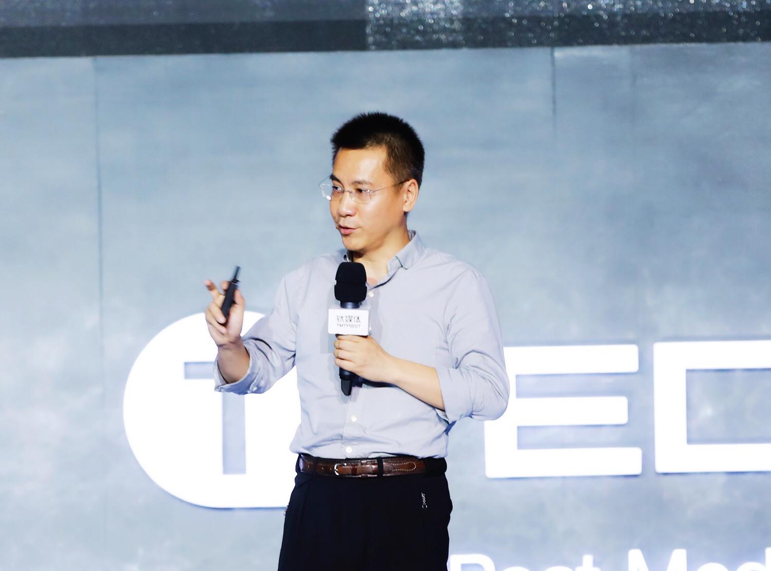 快手合伙人、首席内容官曾光明在2017钛媒体T-EDGE科技生活节