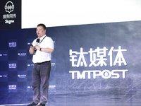 湖南广电副台长陈刚:意趣是媒体人的追求,科技是最大的美感