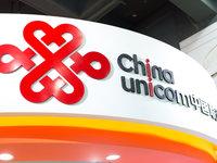 多次停牌深陷混改漩涡,那么混改能否拯救中国联通?