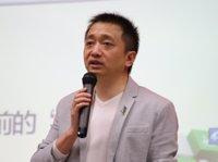 天使投资人徐磊:信息流向的改变是各个行业最本质的变化