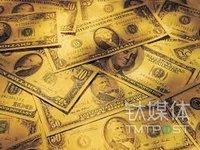 钛媒体Pro创投日报:7月20日收录投融资项目31起