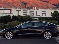 特斯拉Model 3车型现真容,首批车辆或于本月底交付