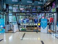 我们逛了逛苏宁开的无人店,为何不卖食品卖起了体育用品?