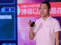 """平安科技李亮:""""改良+颠覆"""",科技引领金融创新的几大运营模式"""