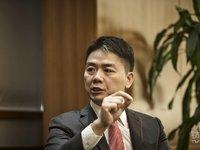 京东CEO刘强东:公司成功和失败永远是团队的问题