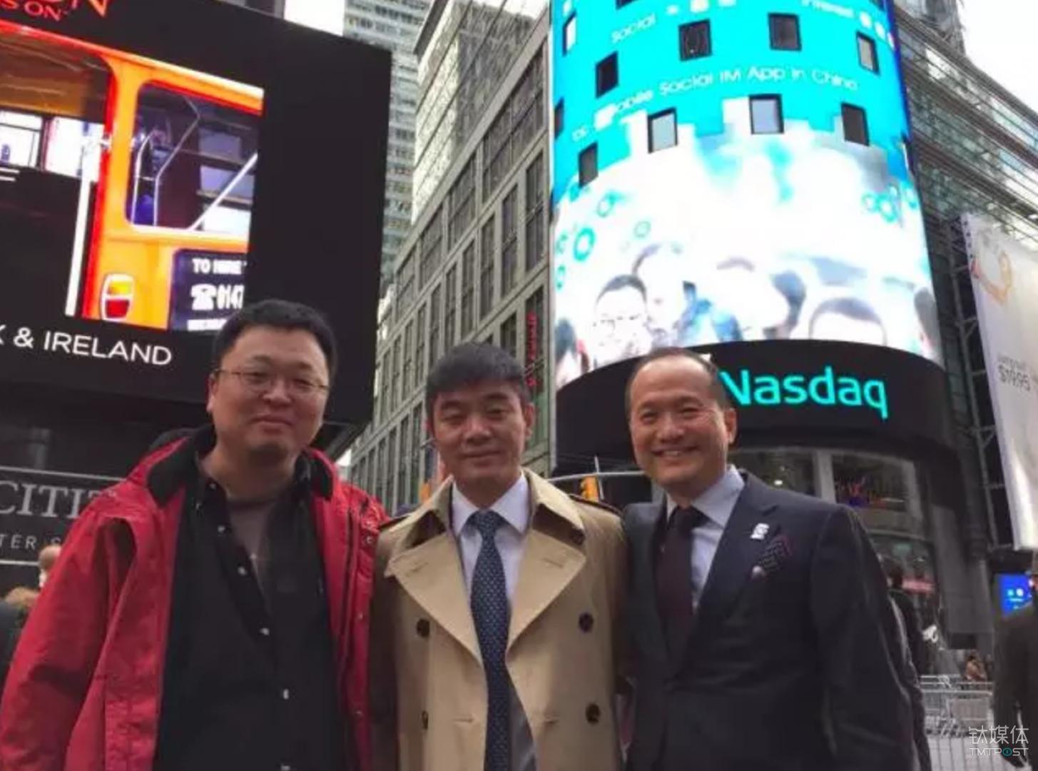 从左至右分别是站在美国纽约纳斯达克前的罗永浩、唐岩和郑刚