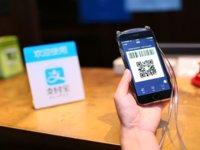 【钛晨报】阿里巴巴将于2018年在日本推出手机支付服务