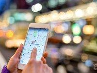 百度地图成招嫖平台?官方回应:有人信息造假,可疑标注将下线 | 钛快讯
