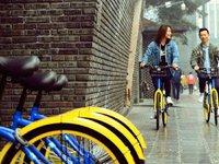 永安行终于成功上市,但和共享单车的关系不大