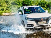 """荣威ERX5""""进京记"""":4天卖出3000辆,纯电动SUV开始走俏"""