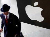 【钛晨报】在欧盟强迫之下,爱尔兰终于接受了苹果152亿美元税款