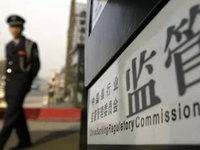 【钛晨报】某区块链峰会疑似虚假宣传,浦东市场监管局突击检查