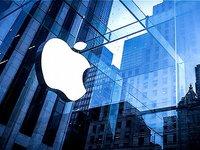 苹果推出Mac以旧换新计划,最高抵9000元
