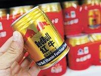 中国红牛深陷品牌纷争,国产能量饮料能否借势翻身