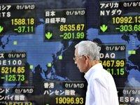 东芝资不抵债,即日起已被降级至东交所二板市场  | 8月1日坏消息榜