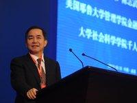 经济学家陈志武谈中国民企:实现长寿的办法只有法治