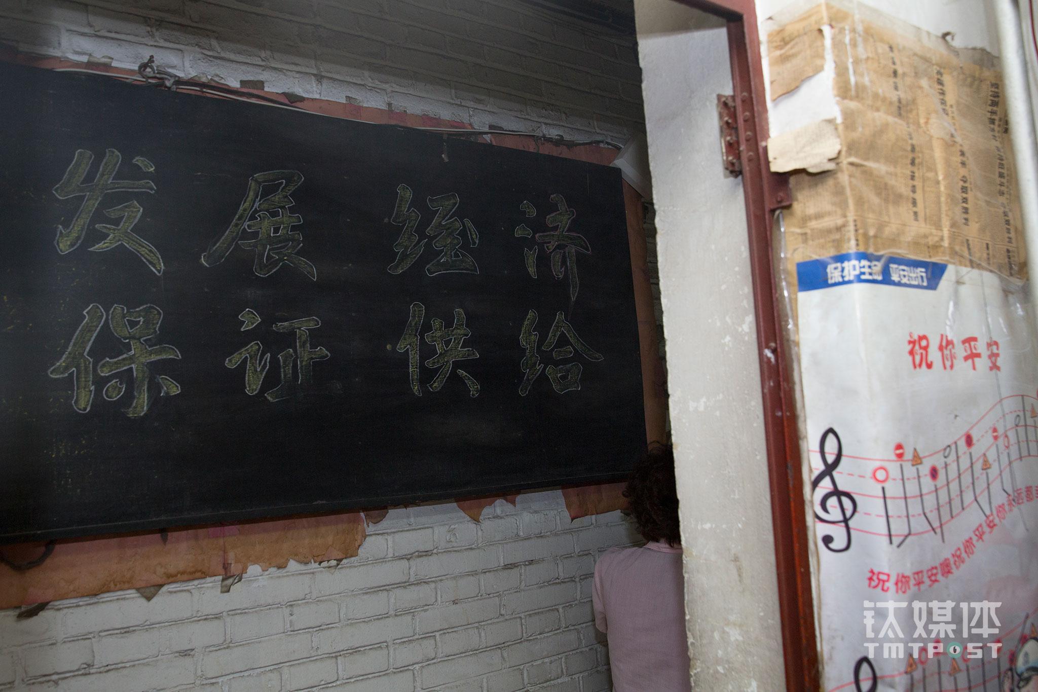 """2017年6月19日,大方百货办公室,黑板上写着""""发展经济、保证供给"""",这是抗战期间中共在敌后根据地出现严重经济困难时提出的方针。2003年,大方也出现了改制后的严重困难:北京站到北京西站地下铁道工程施工,商店大门被围栏完全挡住,没有客源进来,连熟客都认为大方已经倒闭歇业。大家商量了""""走出去""""的对策,分头带着各自柜台的商品到机关、医院推销,带回家向亲戚朋友推销,大家还一起推着车到八一电影制片厂大院推销,大半年无人上门的时间,大方就这样熬了过去。到现在,这个传统百货商店只能靠着熟客、回头客勉强维持。"""