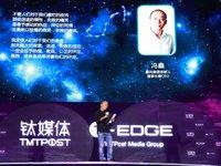 暴风 CEO 冯鑫的柔软一面:创业12年,诗歌伴我走过最艰难时刻