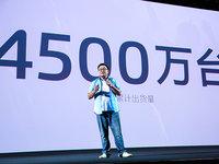 专利纠纷之后,魅族正式推出全新高通芯片千元机 | 钛快讯