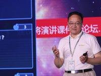 昆山杜克大学李昕:工业4.0时代,大数据赋能智能制造的4大应用