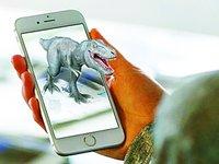 【钛晨报】iPhone8或于9月12日发布,搭载ARkit功能