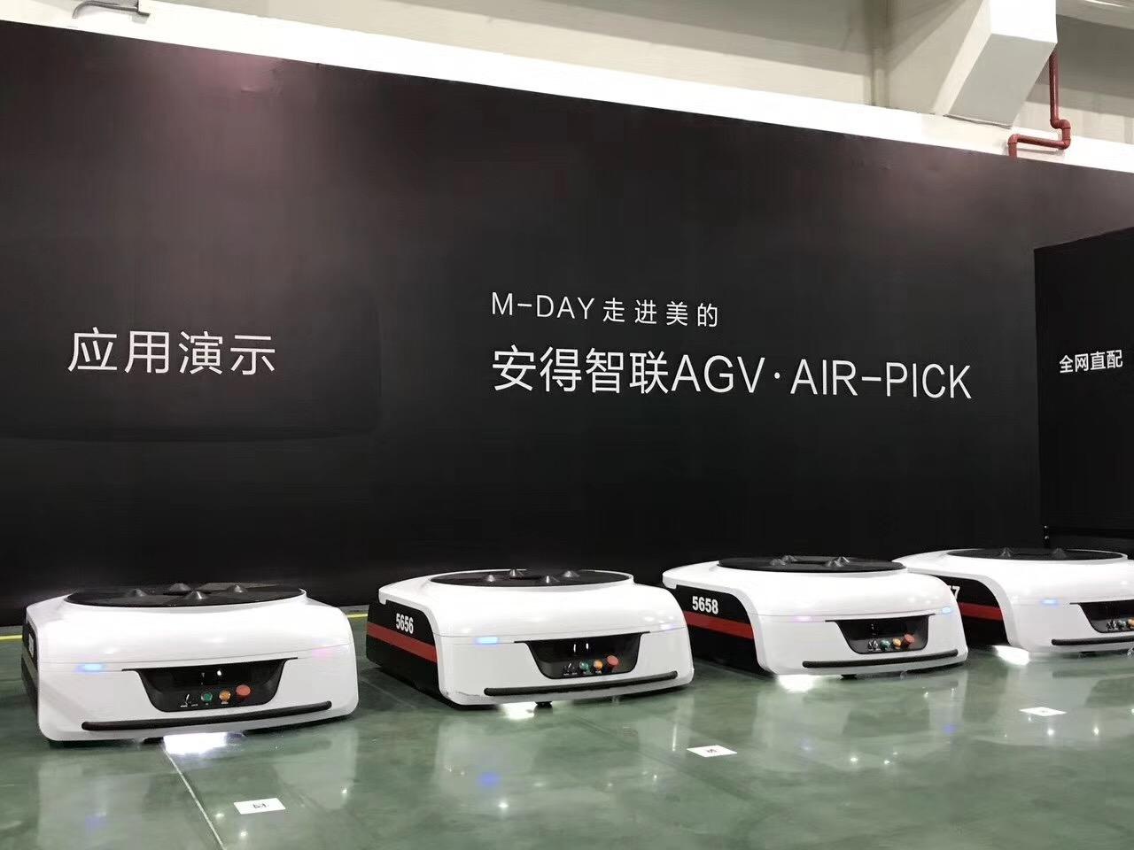 "AGV物流机器人""AIR-pick"""