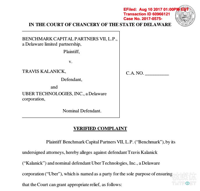 Benchmark Capital上交美国特拉华法院的起诉书