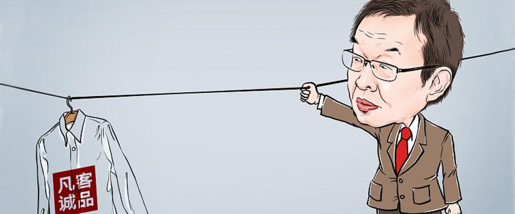 专访陈年:一个企业的救赎,一个人的下半场 | 钛媒体独家