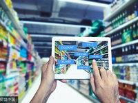 """经纬中国左凌烨:我们为什么看好并持续布局""""产业互联网""""?"""