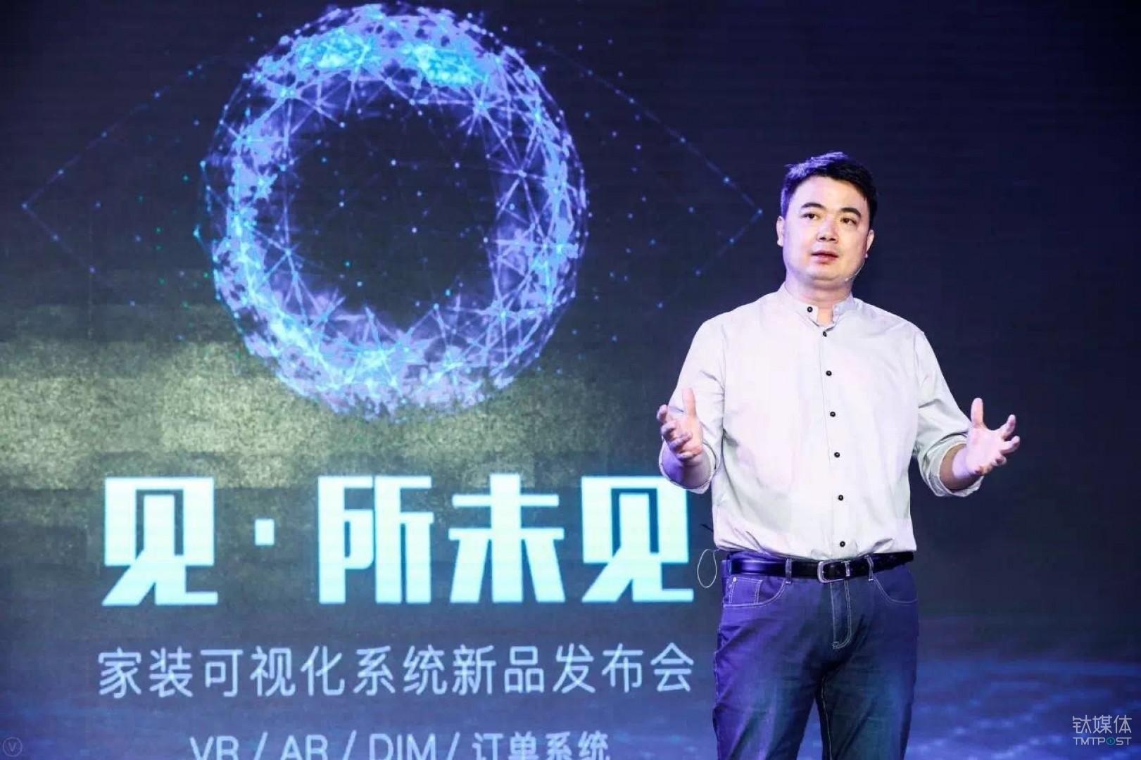 VR 打扮家创始人兼 CEO 崔健
