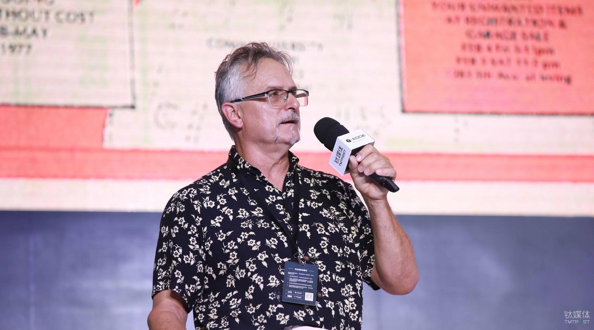 约翰·洛在钛媒体 2017 T-EDGE 科技生活节上