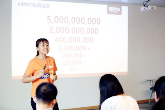 VIPKID预期今年营收50亿元