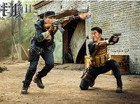 《战狼2》撑起了7月份票房 ,8月份票房的答案会是杨洋和刘亦菲吗?