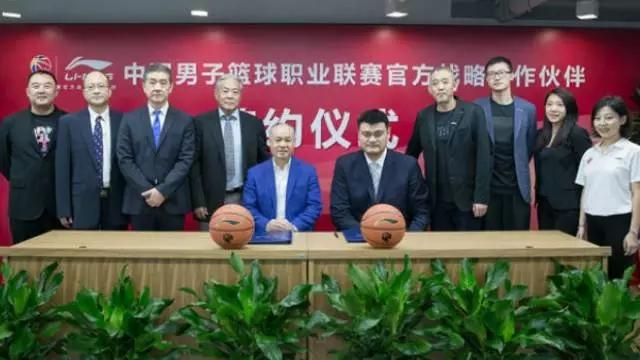 """李宁再度""""牵手""""姚明,CBA该向NBA学学如何玩转赞助联赛"""