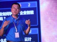 彭劲松:云计算时代IT职能将从服务保障转变为IT治理