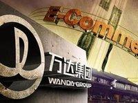 万达金融出售部分股份给中国银联,谋求上市?   钛快讯