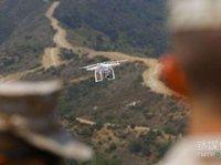 传因网络漏洞,美军将停用所有大疆无人机   8月4日坏消息榜