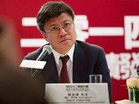 【钛晨报】融创披露乐视投资案细节,称已完成150亿元打款