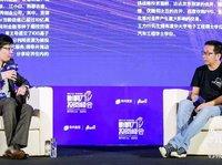 峰瑞资本李丰:中国将会诞生远超我们想象的世界级品牌