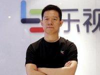 贾跃亭现身香港,乐视:是去解决非上市体系债务、会见投资人 | 钛快讯