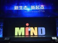 腾讯COO任宇昕:如何利用科技创新来影响消费者
