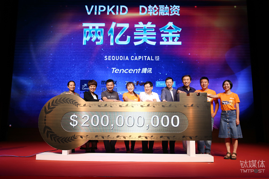 Sequoia Capital China's executive partner Shen Nanpeng, Zhen Fund's founder Xu Xiaoping, ZTow Capital's founder Zhang Xiaoyin,  Matrix Partners' managing partner Zhang Ying, YF Capital's board manager Li Na, and Northern Light Venture Capital's founder and board manager Deng Feng appeared at VIPKID's D round financing press conference.