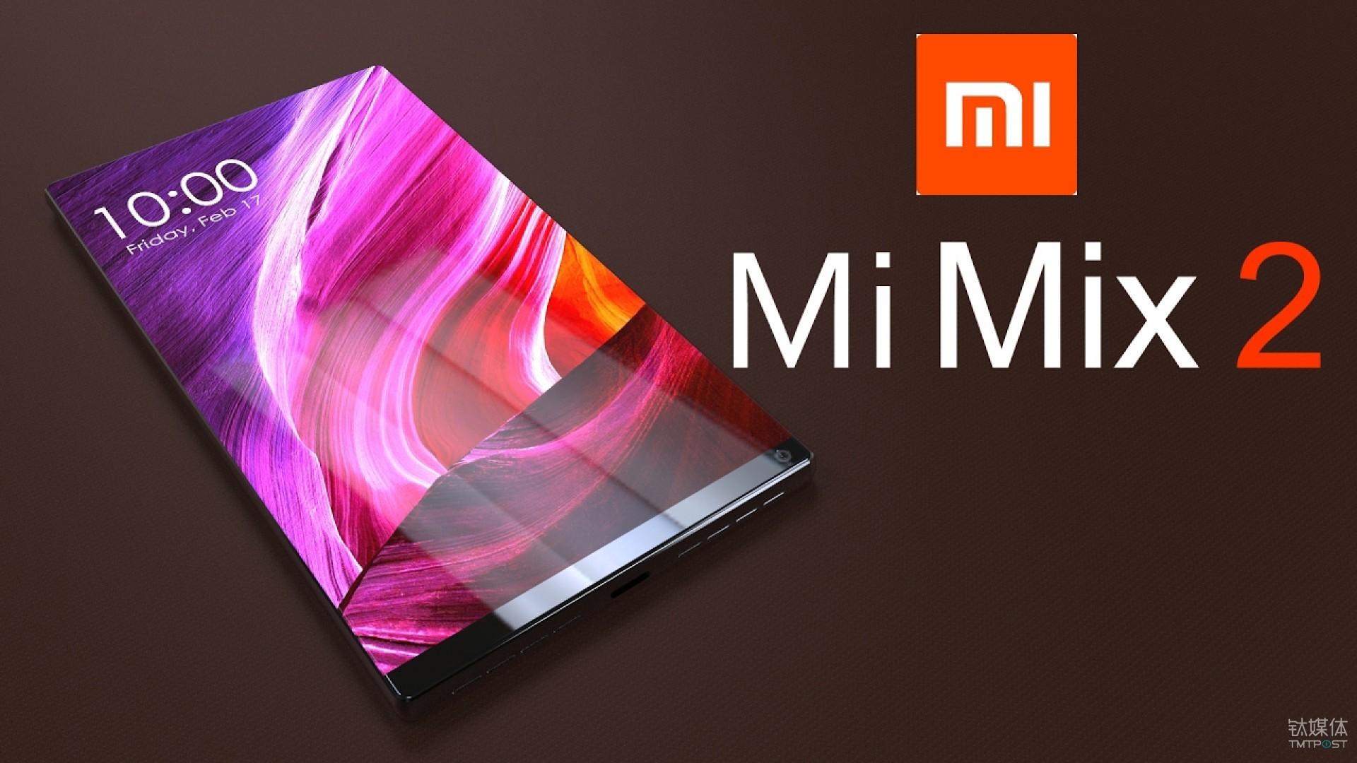 摄像头依然位于下方的小米 MIX2