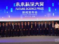 """丁磊、马化腾、李彦宏等罕见齐聚,为中国科学呐喊""""让科学成为时尚"""""""