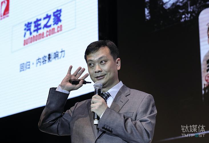 原汽车之家总裁康雁(图片来自:视觉中国)