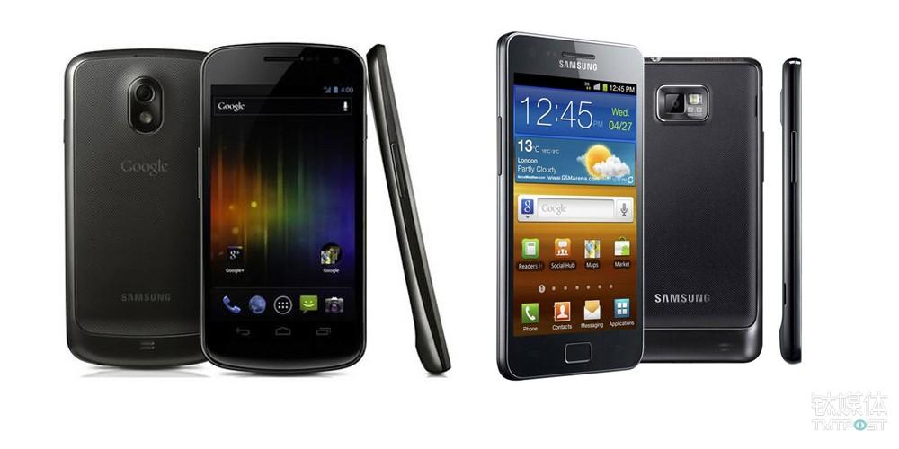 Nexus Galaxy 与 Galaxy S2 对比