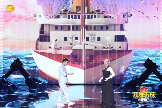 李锐和索菲亚现场演绎《泰坦尼克号》