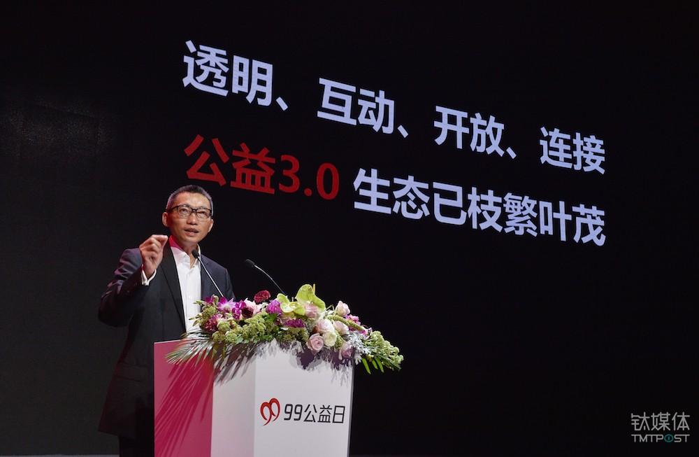 腾讯集团主要创始人、腾讯公益慈善基金会发起人兼荣誉理事长陈一丹