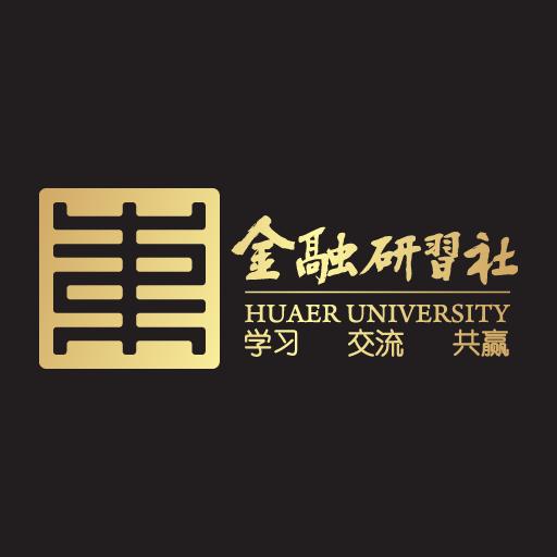 金融研习社