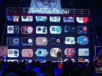Mao King, An Overnight Star Vintage Style Radio? A Fashionable Bluetooth Speaker? A Future-Oriented Smart Speaker?